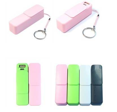 power banks for 3000mAh