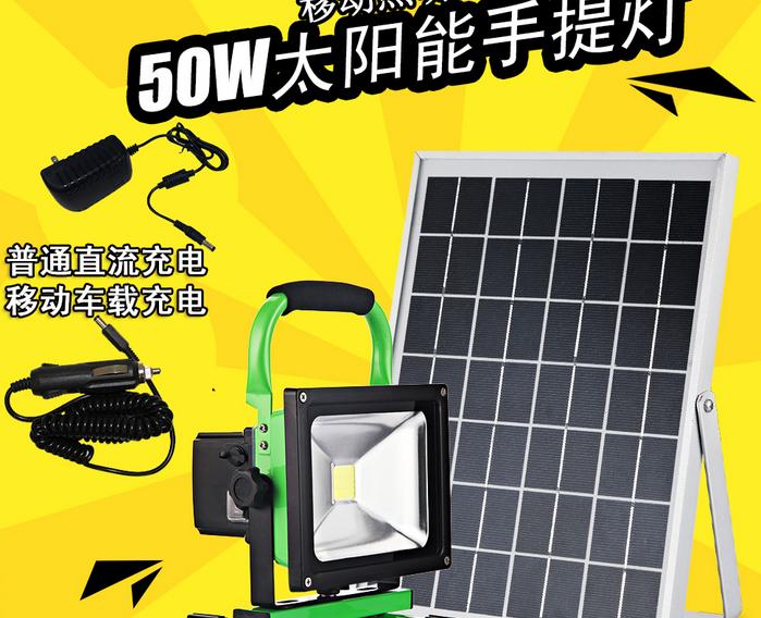 solar power systerm