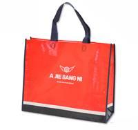 Supermarket Folding Nylon Bag Pouch Tote,Reusable Shopping Bag With Zipper