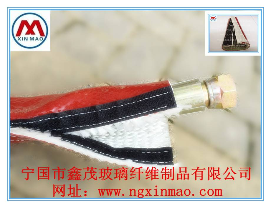 Factory direct high-temperature flame-retardant casing snap