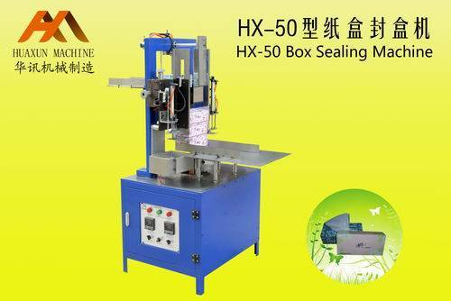 HX-50 Sealing Cardboard Box Machine