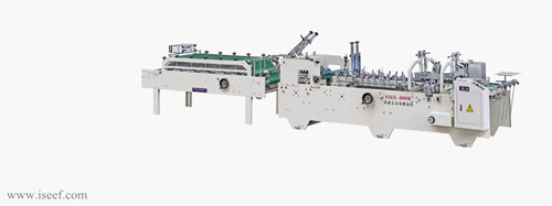 HIGH-SPEED AUTOMATIC FOLDER GLUER(EXPORT-ORIENTED) SHH-800B/1200B