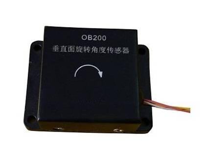 QOB200 Digital dual-axis tilt sensor