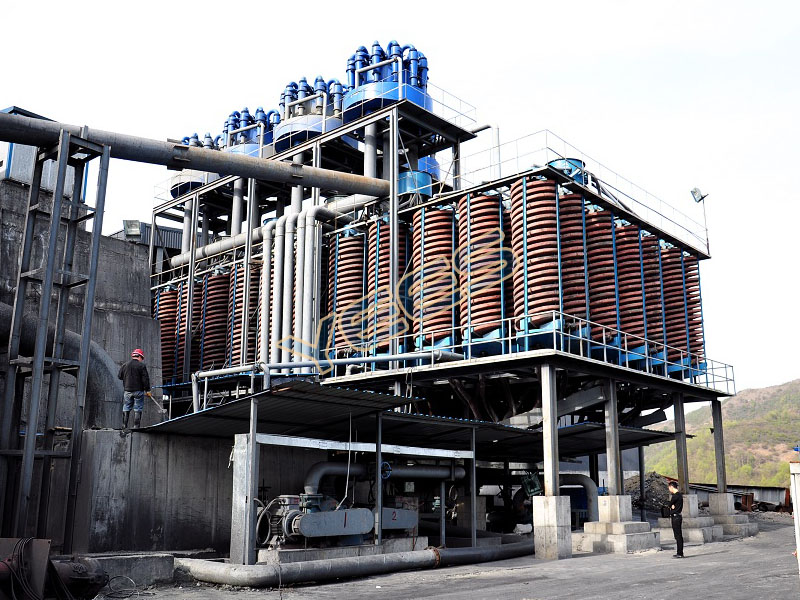 Chrome Ore Processing Plant Chrome Recovery Plant