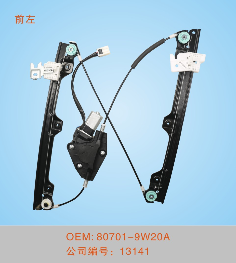 electric window regulator with NISSAN 06TEANA