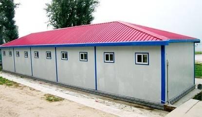 Prefab Steel Structure Construction Economic House Home