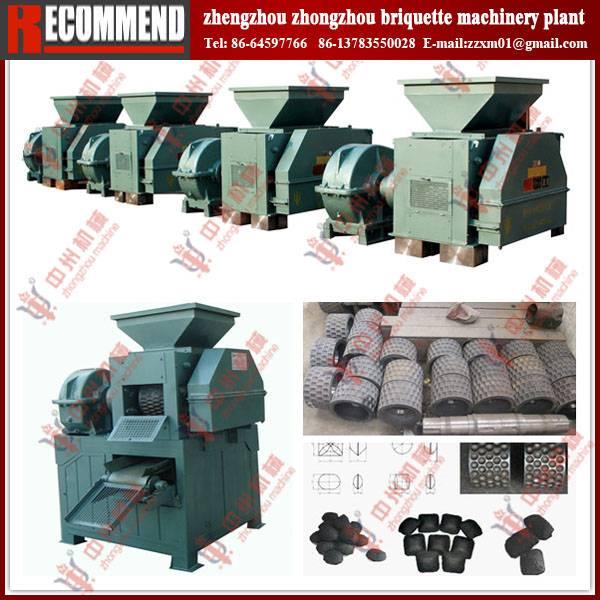 Latest technology charcoal dust briquette making machine
