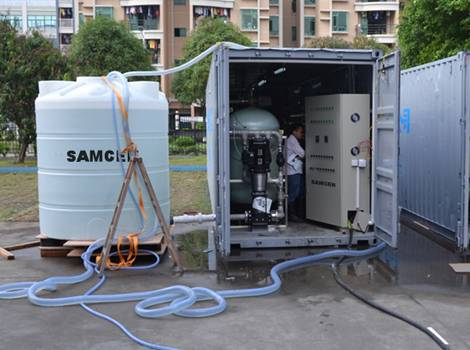Seawater Desalination Solution