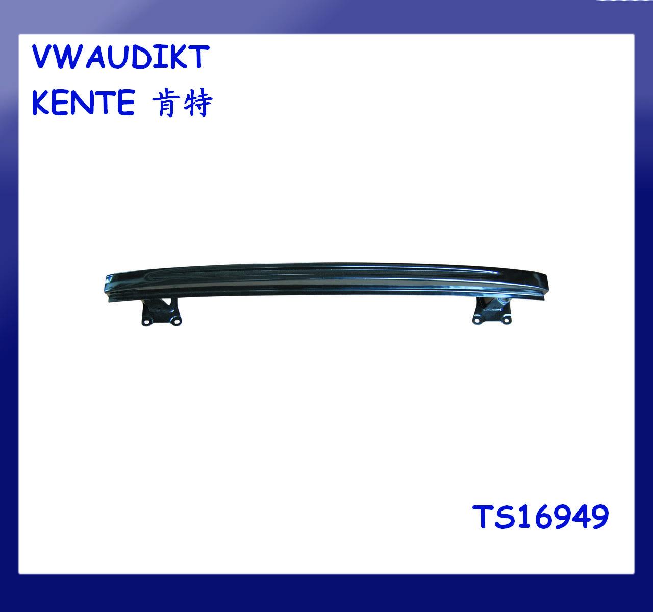 Auto parts VW Sagitar bumper OEM 1K5807585A