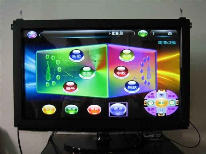 32'' touch screen