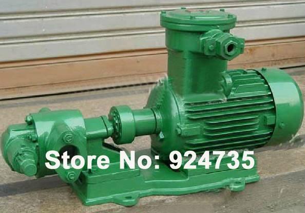 KCB Gear Oil Pump Free Shipping Good Qualtiy