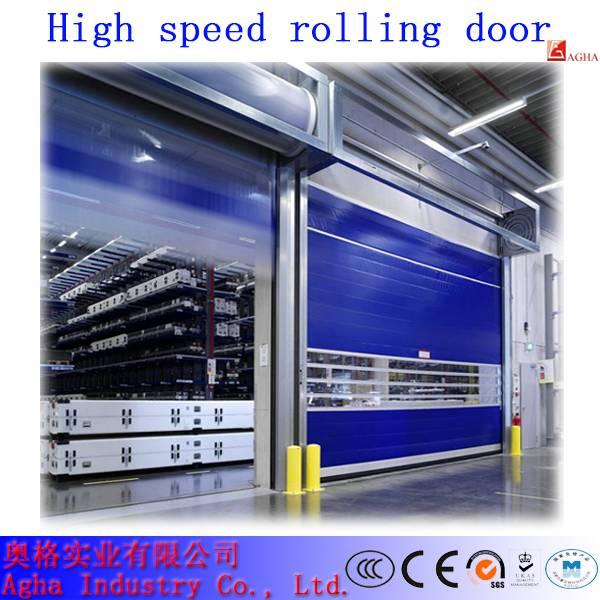 high speed roller shutter door, fast rolling door, pvc door