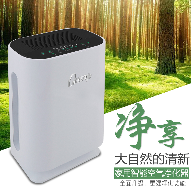 Home air purifier with hepa filter and negative ion for indoor air cleaning ZJA-0036L