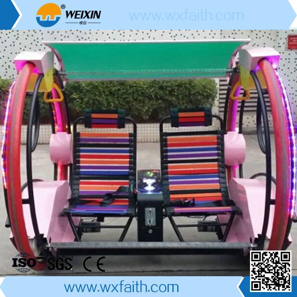 2015 best seller amusement park car