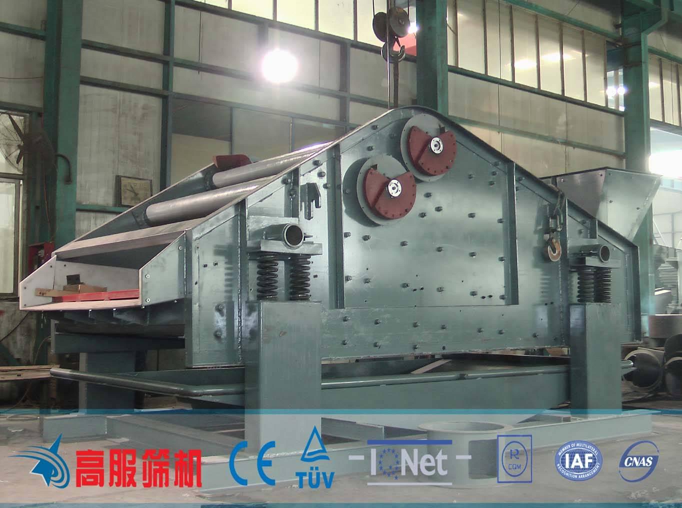 Dewatering vibration screen machine