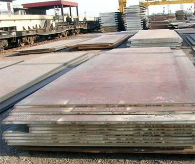 EN 10028-2 P235 GH Boiler Steel, P235 GH Boiler Steel