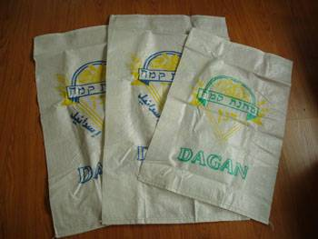 china manufacture pp woven bag for beans ,corns,seed ect.
