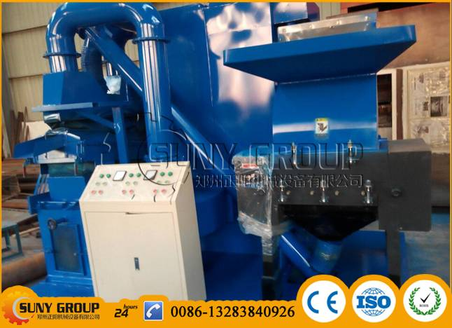 CRM-400 Cable Granulator Machine