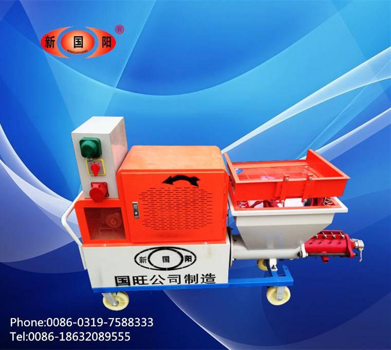 rapid mortar spraying machine
