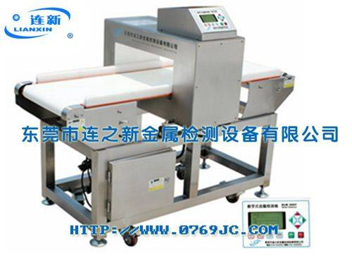 LX DLM-509Y Digital Full Metal Detector