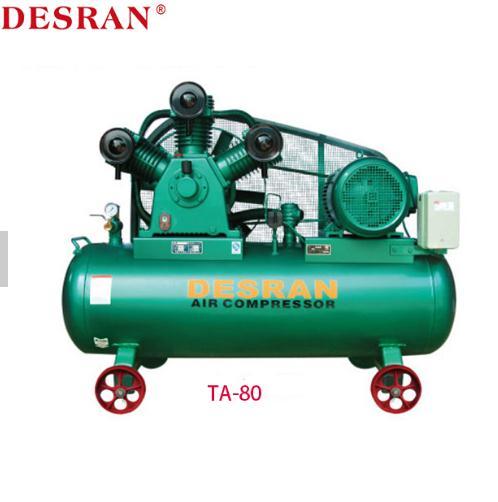 Desran Portable piston air compressor TA-80