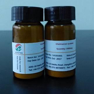 GMP peptide Salcitonin Acetate cas no 47931-85-1