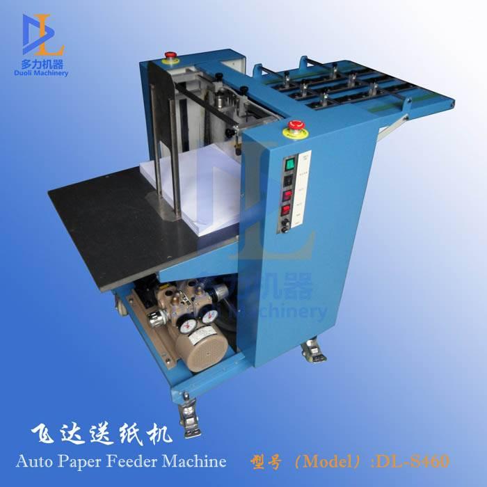 Auto paper feeding machine