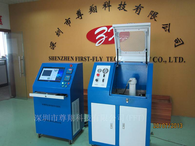 Comprehensive test machine of water purifier(TYPE A