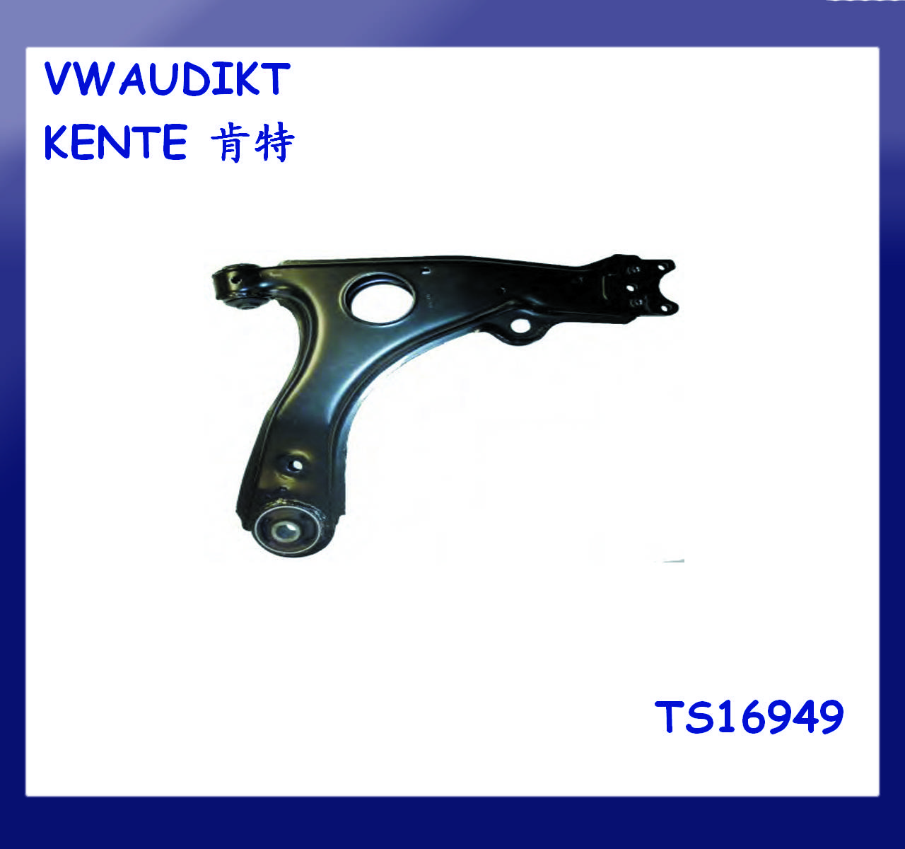Auto parts VW Passat control arm OEM 357407151B