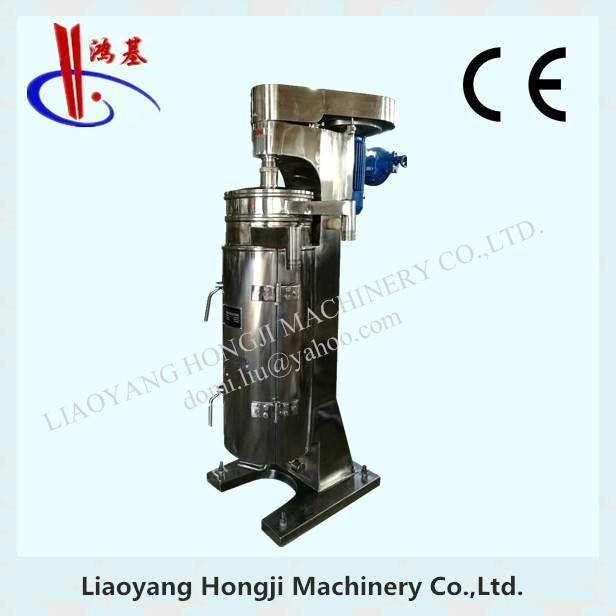 High Speed Blood Tubular Centrifuge Separator