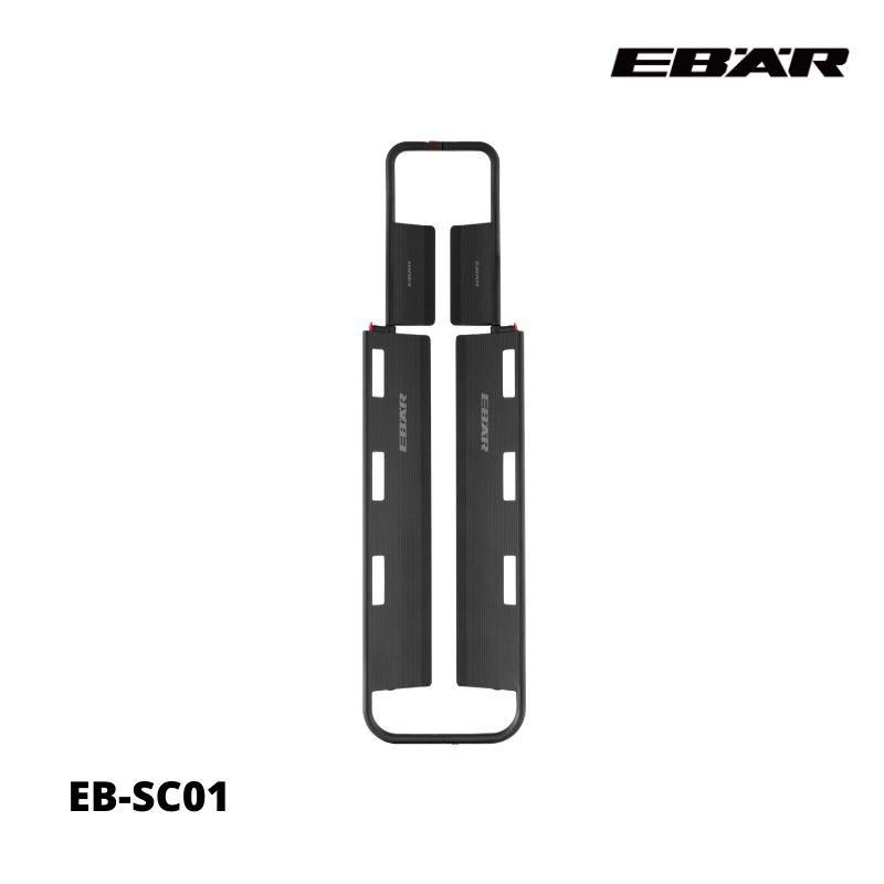 Full Carbon Fiber Scoop Stretcher - EB - SCS1