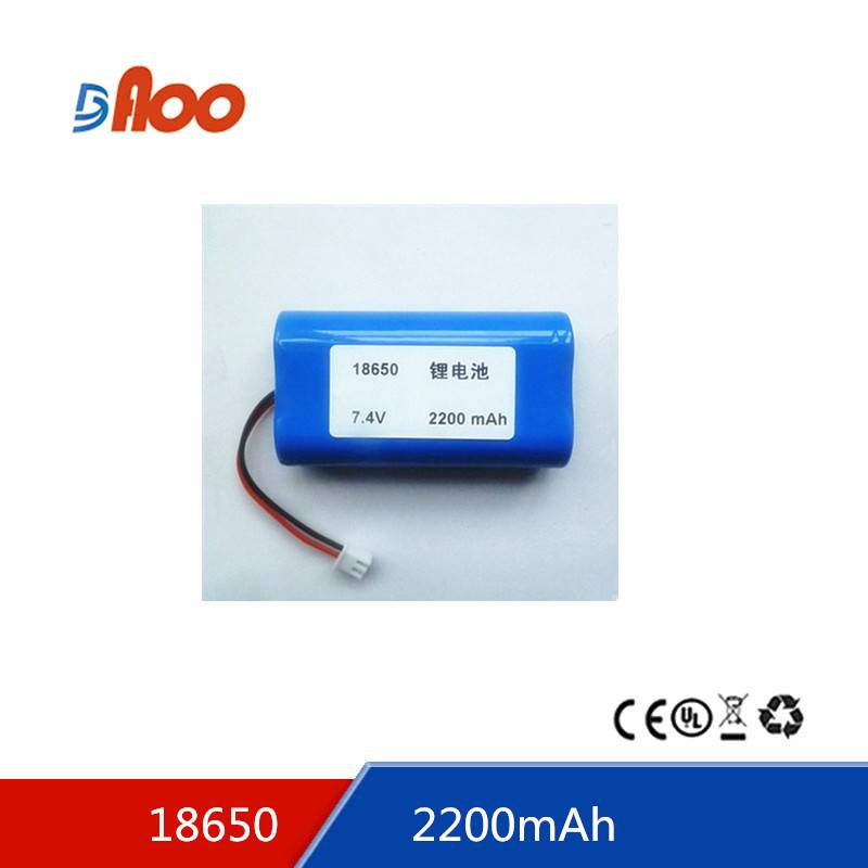 High quality Li-ion 18650 battery pack 7.4V 2200mAh rechargeable battery