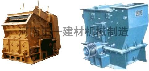 impact crushing machine