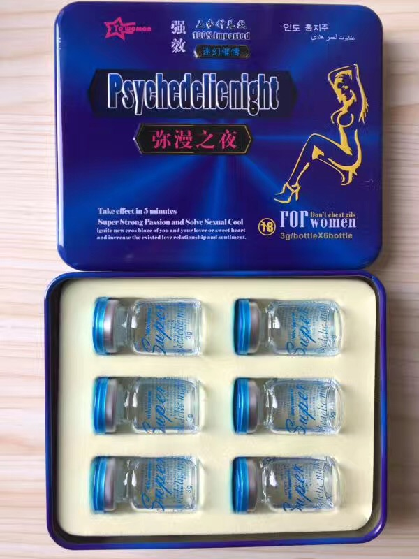Psychedelic Night Women Sex Drops Strongly Stimulate Female Sex Desire Improve Sexual Pleasure