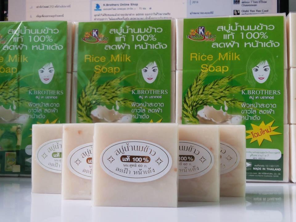 Thai Jasmine Rice Milk Soap K. Brothers Soap Sabun Beras Thailand