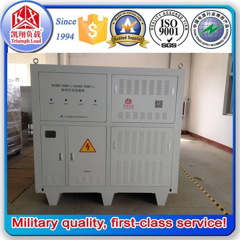 500KW Resistive Inductive Load Bank