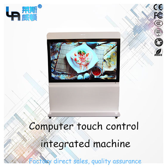 "LASVD Pure white 65"" capacitive IP65 waterproof LCD touch all in one TV pc computer"