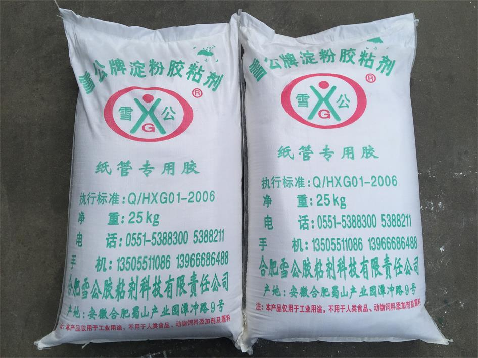 adhesive for paper pipe