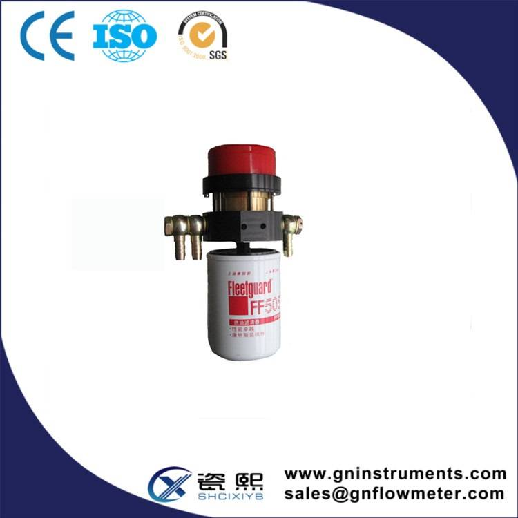fuel consumption flow meter
