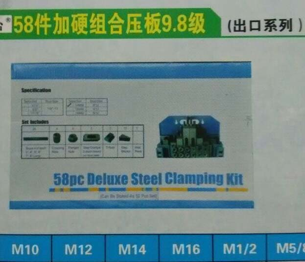 58pc deluxe steel clamping kit clamping set