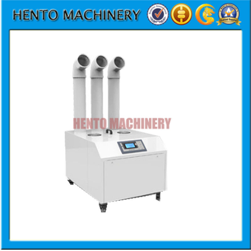 2017 Hot Selling Mobile Industrial Humidifier