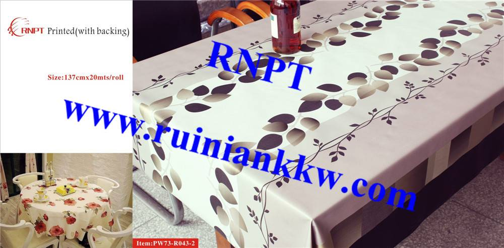 RNPT Classic PW73-R043-2 3D Printed Table Cloth with backing for Middle East & Afirca --Meiwa desi