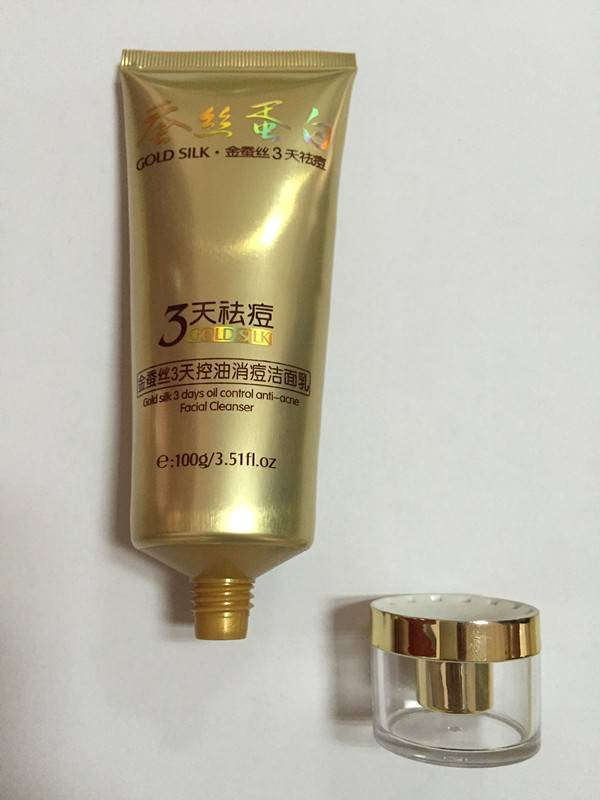 facial cleanser tube cosmetic tube
