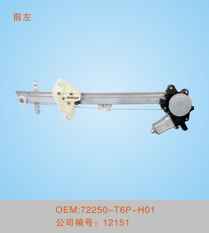 electric window regulator with Honda CRIDER(GJ5 12-15years)