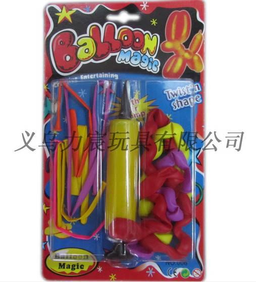 magic balloons set
