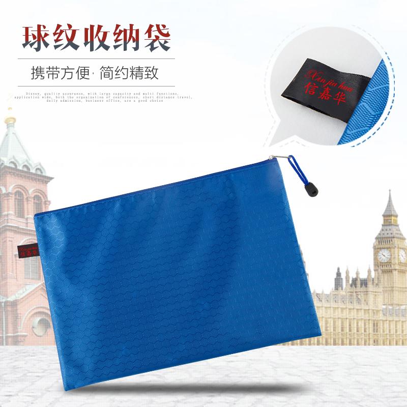 Custom A4 A5 Football Tattoo PVC Waterproof Zip Lock Document Bag Plastic Bag for Document