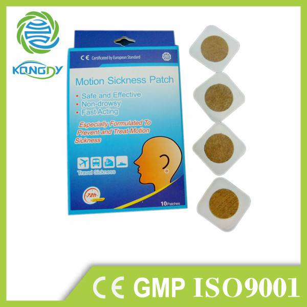 hot selling OEM offered anti motion sickness patch (Free Samples)