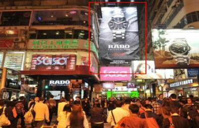 No 76 Percival St, Causeway Bay, HK billboard for rent