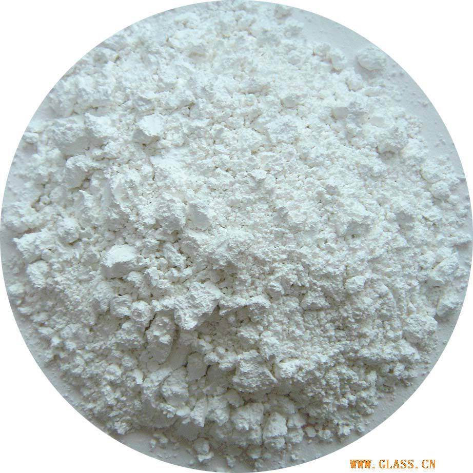 silica powder for coating industry