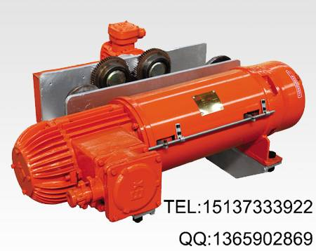 HB Model Explosion Proof Wire Rope Electric Hoist